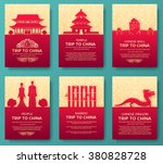 set of china country ornament... | Shutterstock .eps vector #380828728