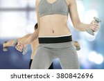 blurred blue space and fitness  | Shutterstock . vector #380842696