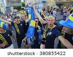 Kyiv  Ukraine   June 11  2012 ...