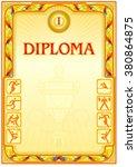 sport diploma | Shutterstock .eps vector #380864875