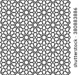 White And Black Mosaic Morocca...