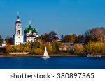 tolga monastery in yaroslavl on ...   Shutterstock . vector #380897365