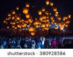 Sky Lanterns In Lantern...