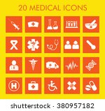 medical and healthcare icons... | Shutterstock .eps vector #380957182