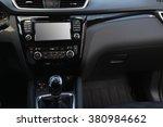 handle for switching speeds in... | Shutterstock . vector #380984662