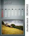 august month 2010 calendar | Shutterstock . vector #38104312
