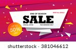 sale banner template design | Shutterstock .eps vector #381046612
