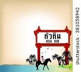 hua hin beach thailand   Shutterstock .eps vector #381058942