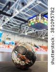 handball ball on the background ... | Shutterstock . vector #381095782