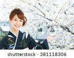 asian woman wearing traditional ... | Shutterstock . vector #381118306
