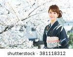 asian woman wearing traditional ...   Shutterstock . vector #381118312
