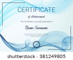 certificate or diploma template.... | Shutterstock .eps vector #381249805