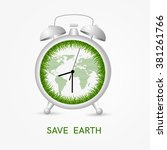 Earth Hour. Save Earth Concept...
