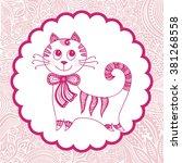 beautiful cat vector... | Shutterstock .eps vector #381268558