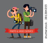cool flat photo and video... | Shutterstock .eps vector #381384355