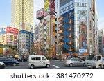 Tokyo  Japan  January 8  2016 ...
