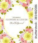 vintage delicate invitation... | Shutterstock .eps vector #381482086