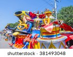 barranquilla   colombia   feb...   Shutterstock . vector #381493048