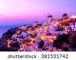 Santorini At Night After Sunset ...