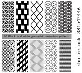 collection of black and white... | Shutterstock .eps vector #381542446