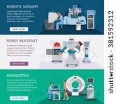 bionic banners  set of robotic... | Shutterstock .eps vector #381592312