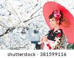 Asian Woman Wearing Traditiona...