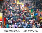 delhi  india november 5 ... | Shutterstock . vector #381599926