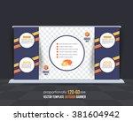 multipurpose business theme... | Shutterstock .eps vector #381604942