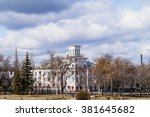 city building and dramatic sky...   Shutterstock . vector #381645682