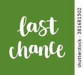 """hand drawn ink brush lettering """"...   Shutterstock .eps vector #381681502"""