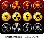set of steel shields with... | Shutterstock .eps vector #38170075