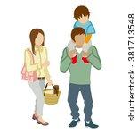 family stroll  piggyback white... | Shutterstock .eps vector #381713548