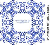watercolor blue vector frame... | Shutterstock .eps vector #381758068