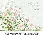 floral  background. | Shutterstock .eps vector #38176993