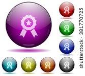 set of color award glass sphere ...