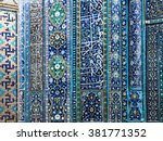 tiled background with oriental...   Shutterstock . vector #381771352