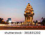 the twilight time at... | Shutterstock . vector #381831202