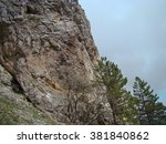 crimean mountains | Shutterstock . vector #381840862