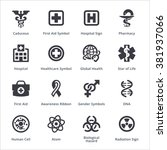 medical   health care icons set ... | Shutterstock .eps vector #381937066