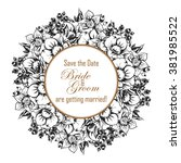 romantic invitation. wedding ... | Shutterstock . vector #381985522