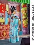 nonthaburi  thailand   feb 12... | Shutterstock . vector #382011166