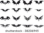 wings set | Shutterstock .eps vector #38206945