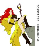 fantasy cartoon illustration of ...   Shutterstock .eps vector #382116502