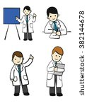 hand drawn cute doctor cartoon | Shutterstock .eps vector #382144678