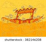 Vector Design Of Shikara Boat...