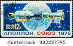 Small photo of DZERZHINSK, RUSSIA - FEBRUARY 11, 2016: A postage stamp of USSR shows Apollo Soyuz Test Project - space docking of spaceships, circa 1975