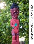 Traditional Maori Carving...