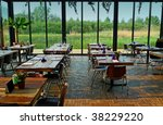 Dining Hall With Glass Walls...