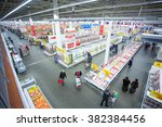 russia  omsk   january 22  2015 ... | Shutterstock . vector #382384456