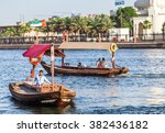 Small photo of DUBAI, UAE-MAY17: Traditional Abra ferries on May 17, 2015 in Dubai, UAE. Shipbuilding technology is unchanged from the 18th century.